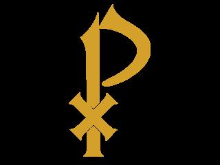 st. pius x catholic high school logo